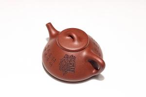 子冶石瓢(刘姓)