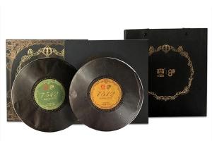 大益80周年纪念宝盒
