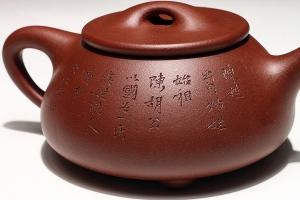 石瓢(陈姓)