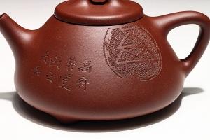 石瓢(高姓)