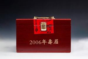 2006年老寿眉