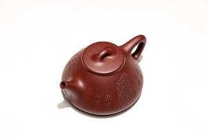 石瓢(蔡姓)