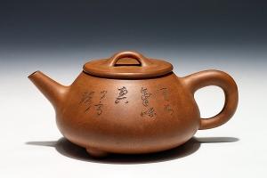 石瓢(陈少亭刻)