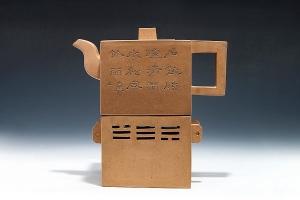 段泥方壶(四方暖炉座式)
