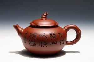 竹韵(谭泉海铭)