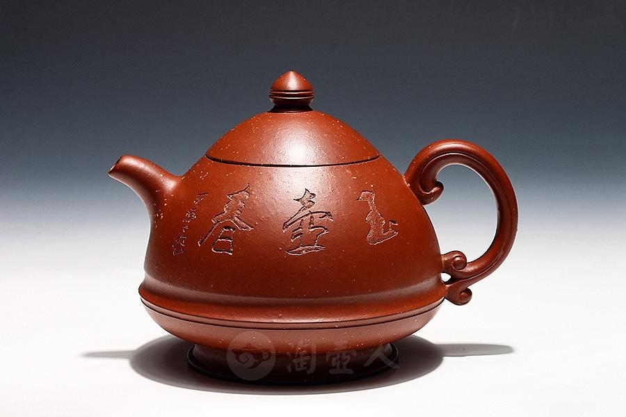 玉笠壶(李可染书画·孤品)