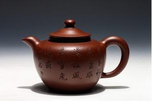 笠帽壶(谭泉海书铭)