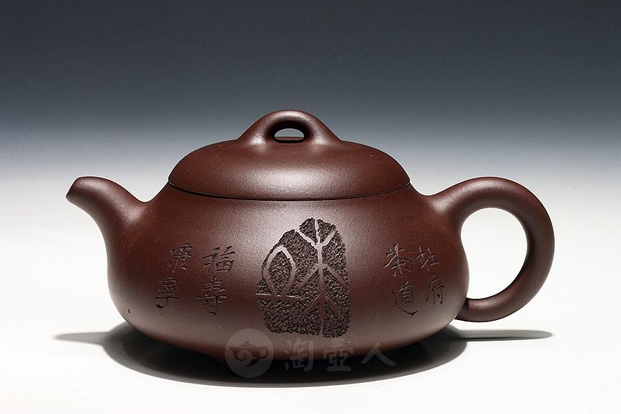 矮石瓢(杜姓)