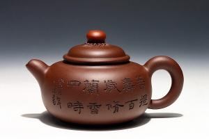 梵珠(毛国强铭)