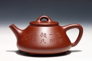 子冶石瓢(陶刻)