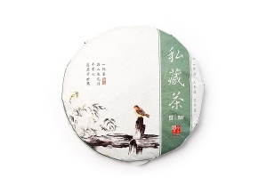 福鼎白茶2017年壽眉