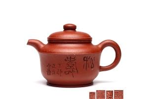 碗燈壺(老閑銘)