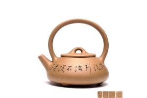 提梁石瓢壺