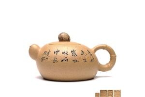 竹石(鮑志強銘)
