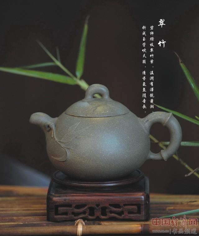 王芳紫砂壶作品欣赏(组图)图片