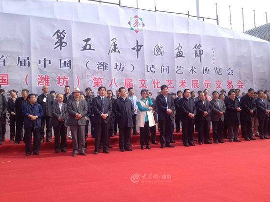 第五届中国画节·第八届文展会在潍坊开幕图片