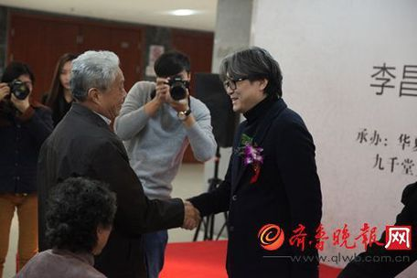 李昌鸿大师八十华诞紫砂艺术大展在荣宝斋隆重开幕