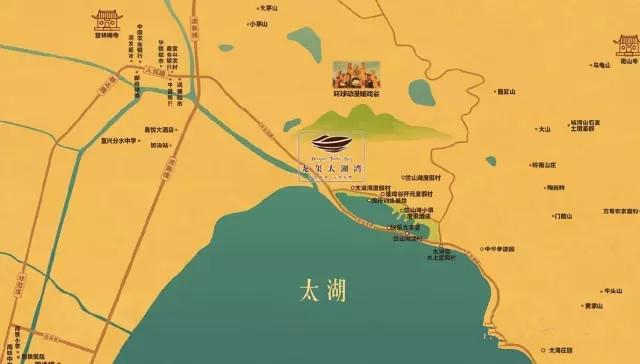 <b>宜兴</b> 龙玺太湖湾 太湖一线湖景别墅!