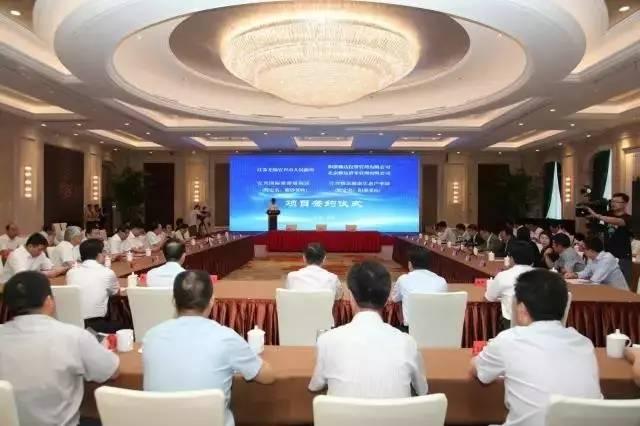 210亿!<b>宜兴</b>有史以来投资体量最大的项目,湖㳇引领新未来!
