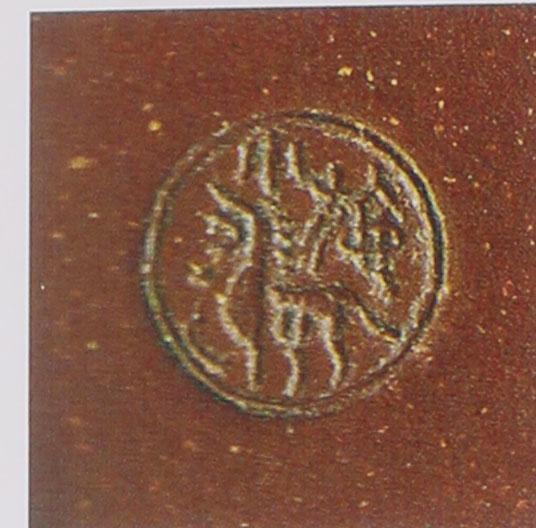 施小马的紫砂壶印章