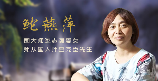紫砂名家鲍燕萍专题